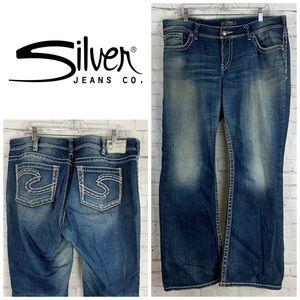 Silver Suki Bootcut Jeans 👖